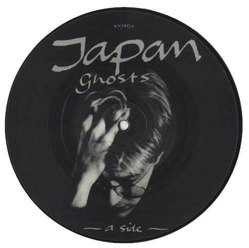 Japan-Ghosts-10389